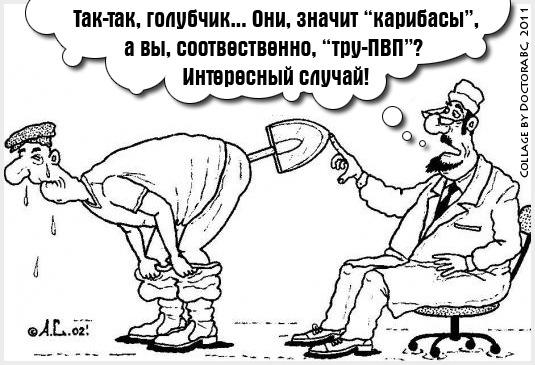 http://cs5662.vkontakte.ru/u19252328/4556921/x_f083c7c4.jpg